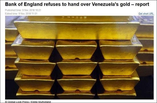 后沙月光:谈英国央行拒绝委内瑞拉运回黄金