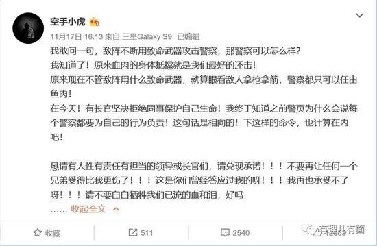 「万博体育开户账号与真实姓名」花旗:玖龙纸业维持中性评级 目标价7.5港元