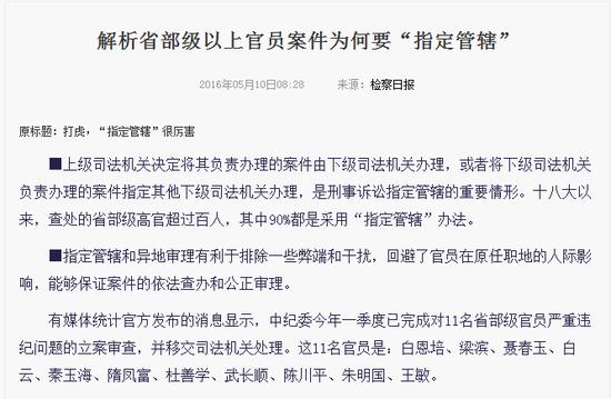 网上哪个赌场信誉最好_2个月内第3次!香港上水警署遭暴徒投掷汽油弹