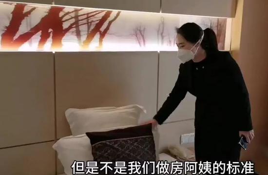 隔离的环卫工人退房后,酒店经理边查房边抹泪,只因这一幕…图片