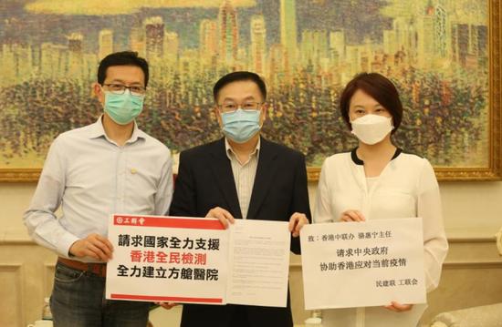将全力支持香港建设杏悦方舱医,杏悦图片