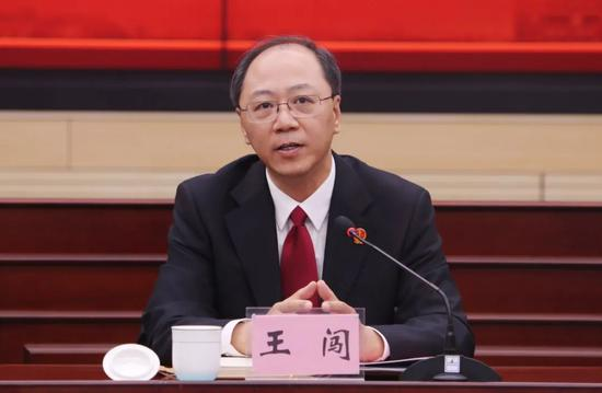 王闯任山东高院党组副书记、副院长,此前在最高法工作图片
