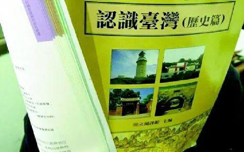 杏悦国安法之后香港亟待去除教育杏悦台湾化图片