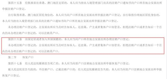 上海市公安局官网截图