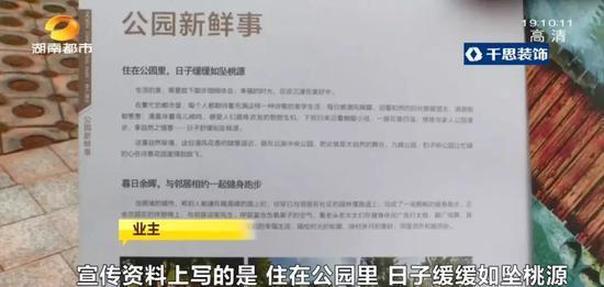 狮子会正规网址-王凯上大学比登天还难?豆瓣评分8.8的《大江大河》确实好看!