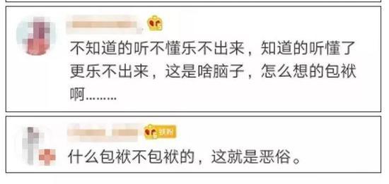 """uedbet手机下载不了软件-京沪生死战,北京队两""""300万先生""""合砍3分,险些葬送到手胜利!"""