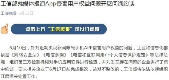 摩天平台赖应摩天平台用新版手机系图片