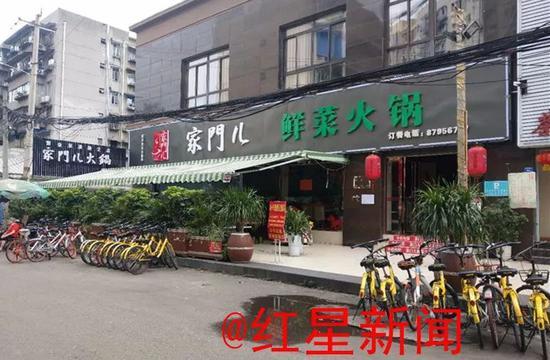 """▲仅搞了11天活动,成都这家""""120元包月吃""""的火锅店就停业了 图片来源:红星新闻"""