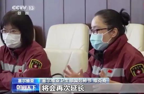 """应""""塞铁""""请求,中国专家延期,再延期图片"""