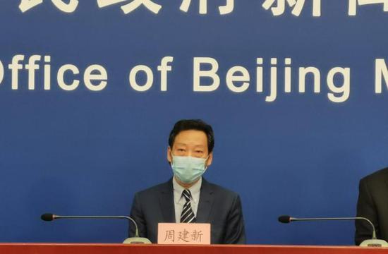 北京:本地危重症患者已清零 境外输入危重症患者还有3名图片