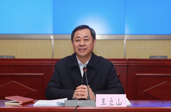因工作变动 王立山辞去湖北省监委主任职务图片