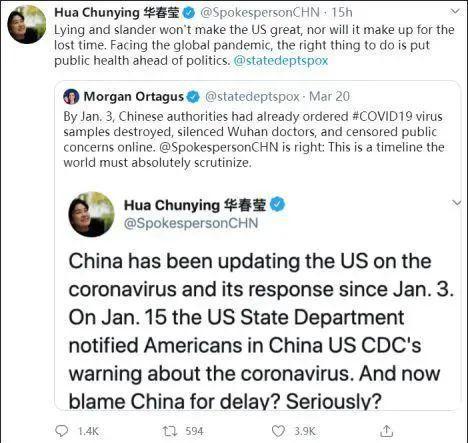 美国把防控不力甩锅中国?这波最新操作真让人开眼图片