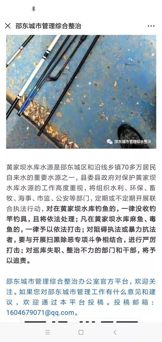 """vwin德赢app官网-台""""军博馆""""被疑搞""""去中扬台"""" 台湾军方回应"""