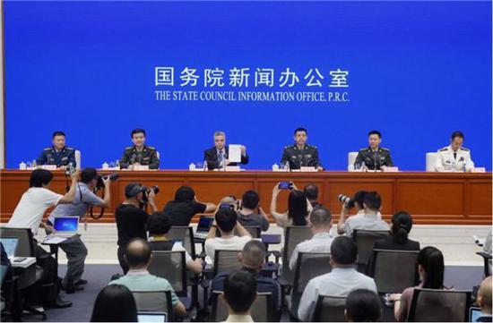 (图:国务院新闻办公室24日发表《新时代的中国国防》白皮书。)