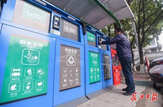 武汉生活垃圾分类计划7月1日起施行 个人最高罚200元图片