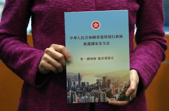 """""""香港国安法""""实施首日,这5个场面,打气!图片"""