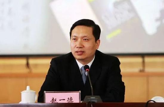 十一选五平台:赵一德任陕西代十一选五平台省长图片