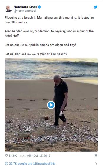 莫迪海滩慢跑拾垃圾 网友提醒:不安全请穿上鞋