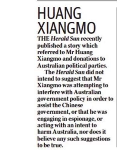 圖爲澳大利亞主流媒體《太陽報》發佈的關於黃向墨的澄清聲明