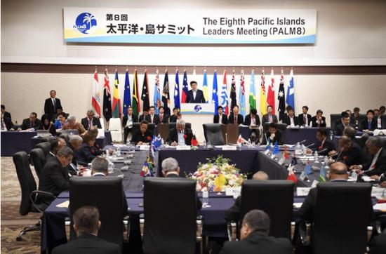 """第8届""""太平洋岛屿峰会""""会议现场"""