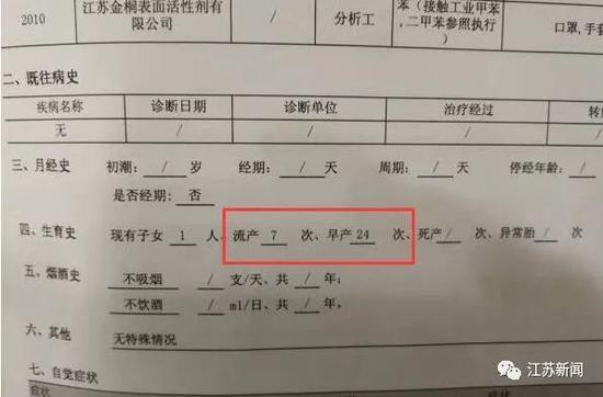 「手机提现赌博棋牌游戏官网」Hitachi Vantara2019中国论坛在北京举办