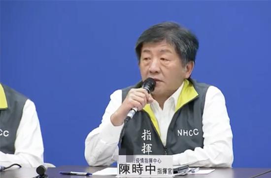 台湾公布第5例新型肺炎确诊病例