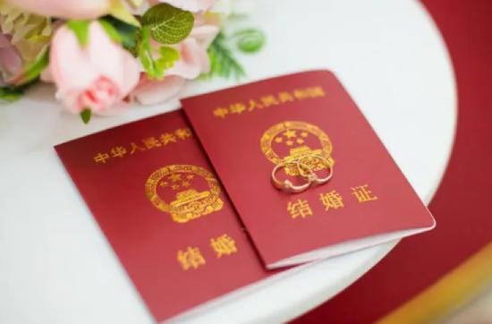 【彩票代理】21婚姻彩票代理登记会有影响吗多图片