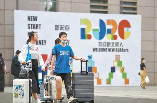 昨天,北京航空航天大学2020级本科、研究生新生开始入校报到,开启校园生活。