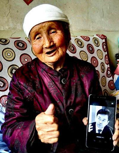 """山西""""慰安妇""""受害者骈焕英老人。中国民间对日索赔联合会供图"""