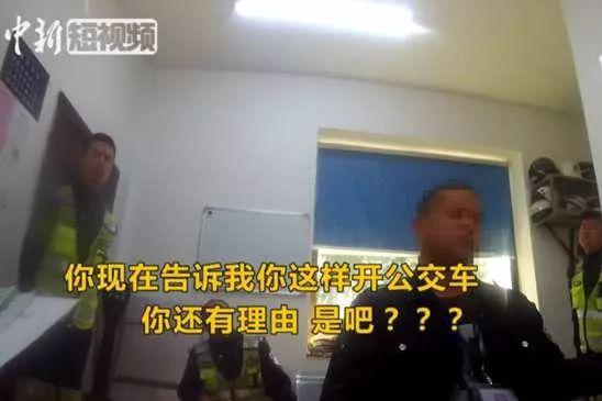 香港全讯高手论坛_苏州一男子换工作却被罚35万!只因忽略了这件事