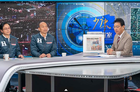 女儿为何没助选? 韩国瑜:怕民进党抹黑她怀孕