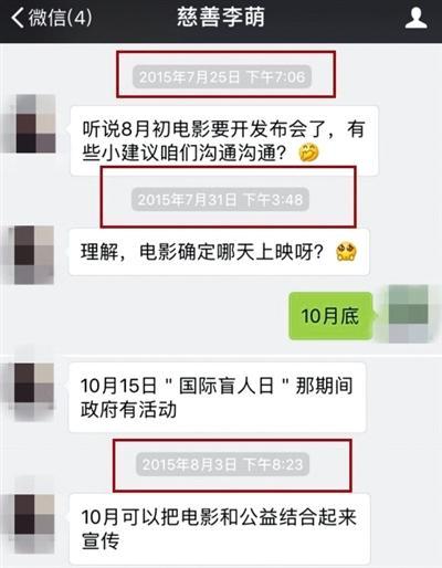 """杨幂工作室回应""""诈捐门"""":对捐赠未落实表示歉意"""