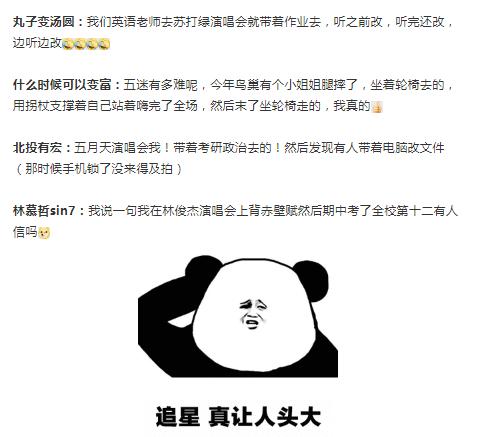 千禧彩票官-英雄联盟真实伤害皮肤原画展示 亚索化身炫酷DJ