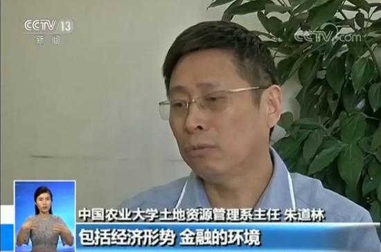 中国农业大学土地资源管理系主任 朱道林