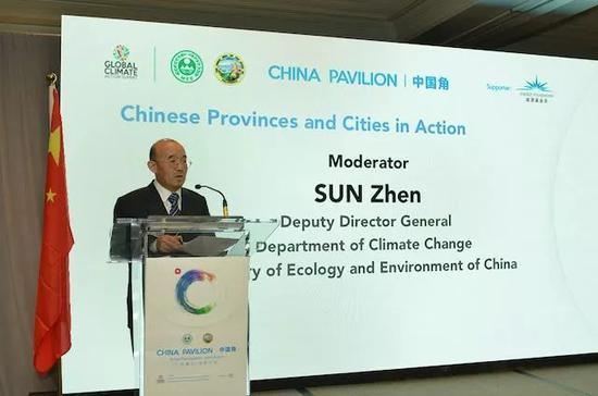 圖爲中國生態環境部氣候司副司長孫楨 Woodrow Chris 攝
