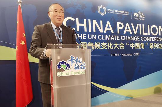 中國氣候變化事務特別代表解振華中新社 陳溯/攝