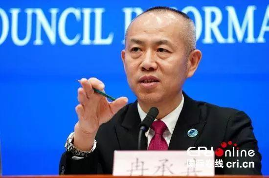 ▲ Director of Management of Satellite Navigation Systems of China, Cheng Chengzi