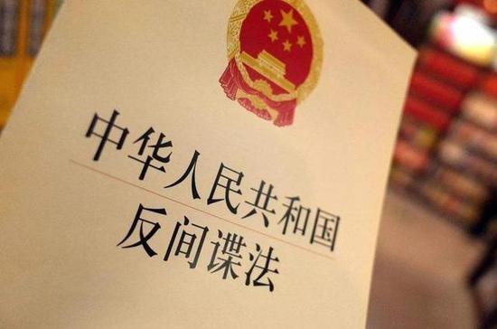 日本间谍集中被诉:招募中国情报人 多个贼窝曝光