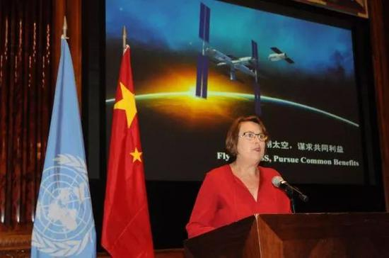 ▲2018年5月28日,联合国外层空间事务办公室主任西莫内塔·迪皮波在中国空间站国际合作机会公告发布仪式上讲话。(新华社)