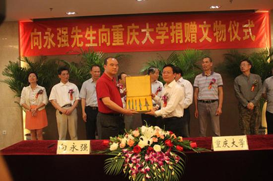 http://www.uchaoma.cn/wenhua/1204649.html