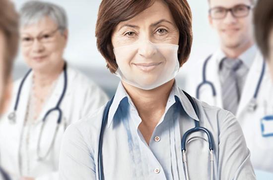 透明医用口罩 (图源:视频截图)