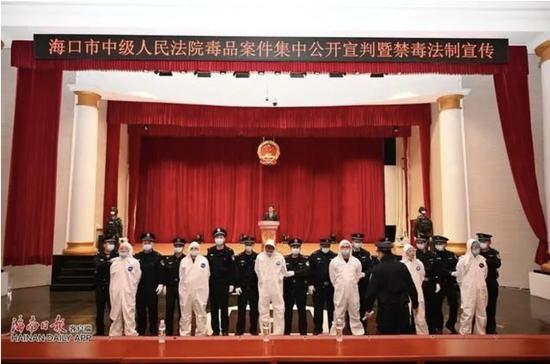 海南集中宣判12件毒品犯罪案件,多人被判处死刑图片