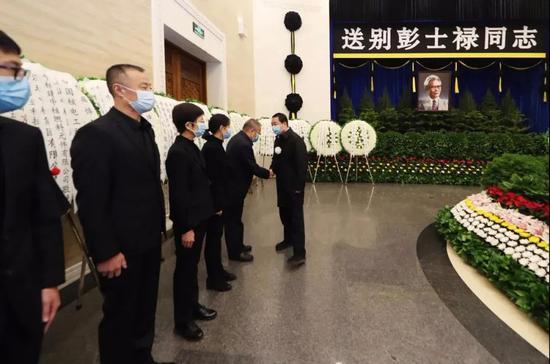 彭士禄同志遗体送别仪式举行图片