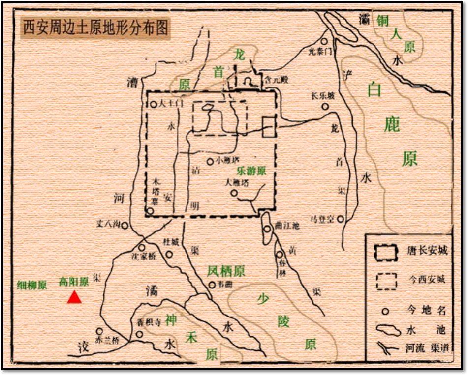西安周边黄土台塬上漫衍着很多各朝代墓葬 陕西省考古研究院官方民众号 图
