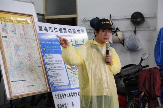 赖清德在台南投两百多亿治水遭讽:一场雨就打水漂岳红主演的电视剧