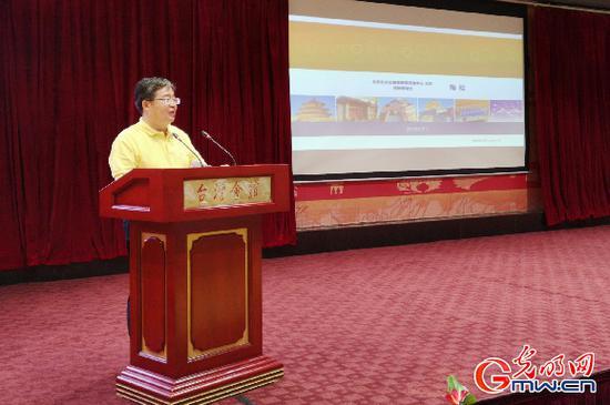 梅松主任介绍北京文创大赛及北京创业政策。