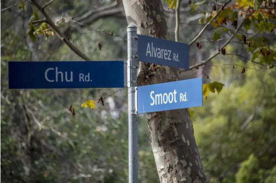 ▲劳伦斯伯克利国家实验室,以诺奖得主名字命名的街道 图据《华尔街日报》