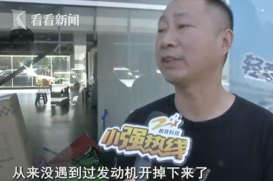 韦德外汇客服,广州一男子酒后翻地铁闸机逃票殴打站务员被拘