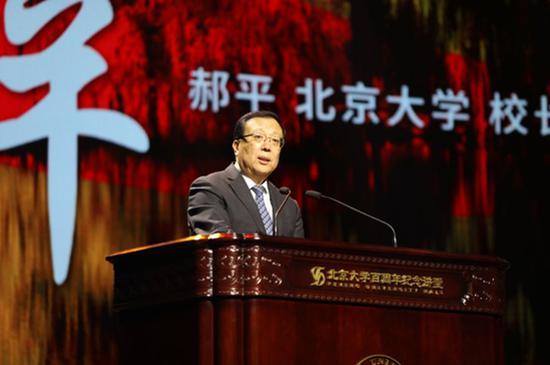 北京大学外国语学院成立20周年:在传承中创新和引