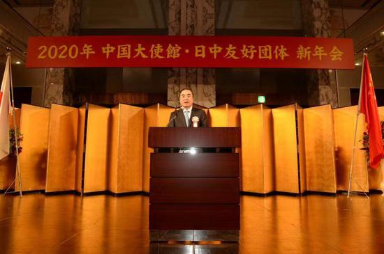 中国驻日本大使馆举办日中友好团体新年招待会图片